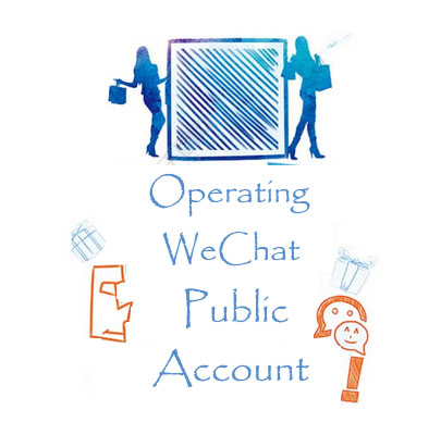 WeChat public number construction and operation